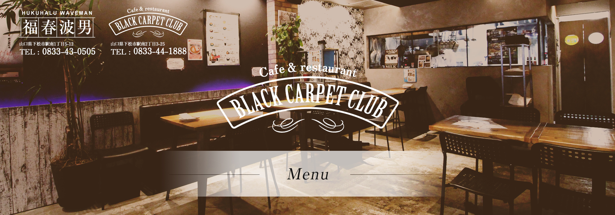 Menu/BLACK CARPET CLUB